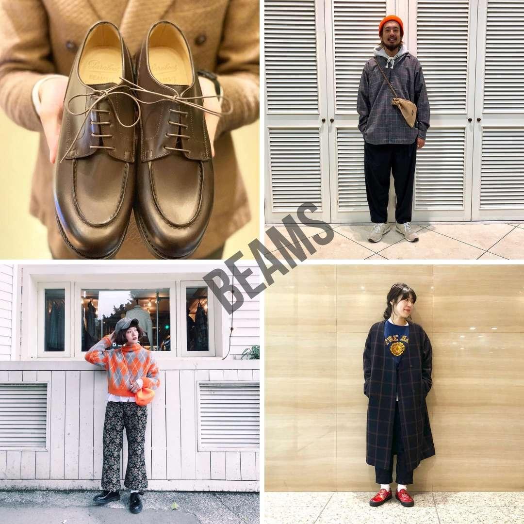 Японские бренды одежды